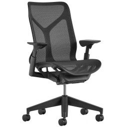 Herman Miller COSM Mid Back adjustabule arms
